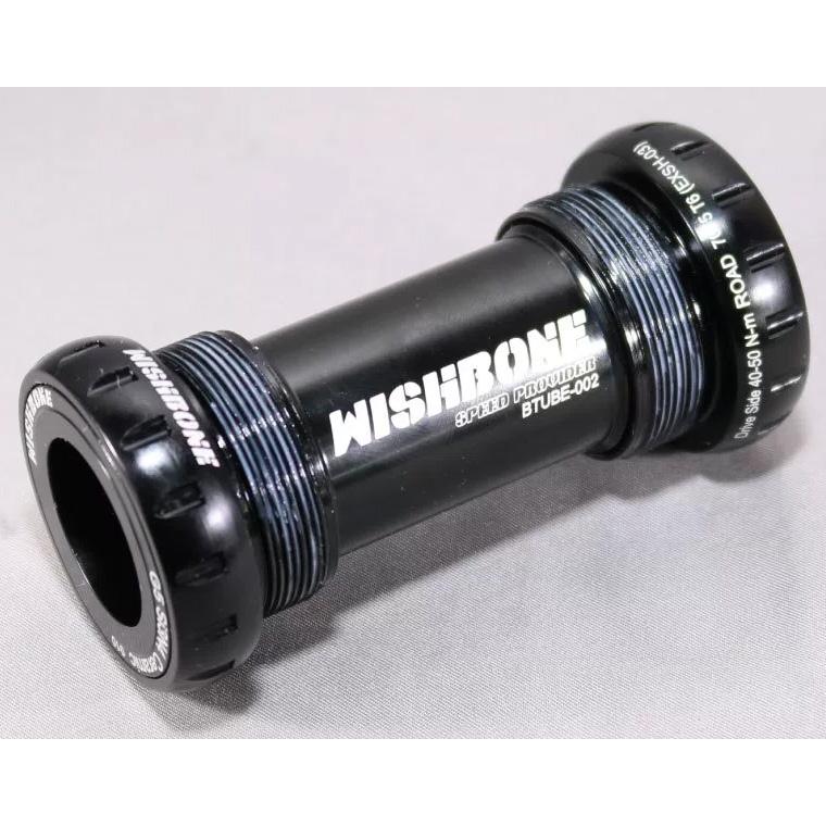 ウィッシュボーン BSA68SH 1.37×24T/68mm ボトムブラケット【自転車】【ロードレーサーパーツ】
