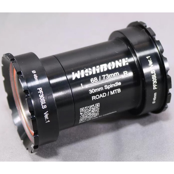 ウィッシュボーン PF30SLS 46mm/68mm ボトムブラケット【自転車】【ロードレーサーパーツ】