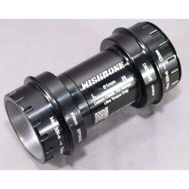 ウィッシュボーン SPF3025C 46mm/61mm ボトムブラケット