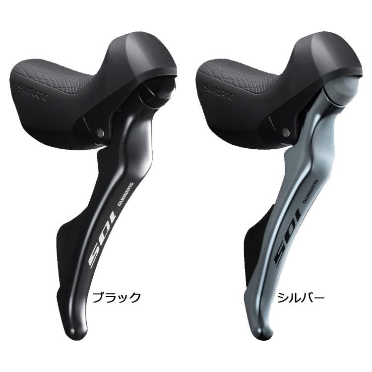 【あす楽】シマノ 105 ST-R7000 左右セット 11S デュアルコントロールレバー リムブレーキ対応
