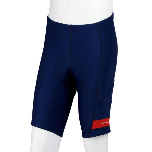 カペルミュール UVカットサイクルショーツ ポケット付 ネイビー×レッド メンズ