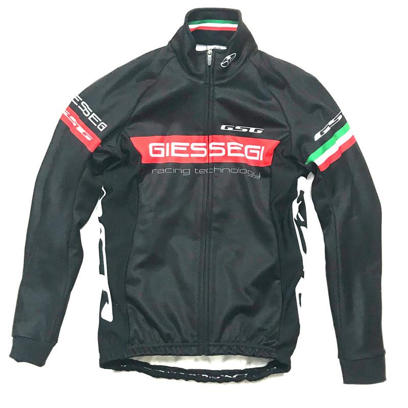 GSG RT-G II Jacket ブラック/レッド