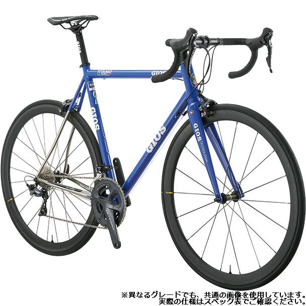 【代引不可】19ジオス TITANIO R8000 ジオスブルー