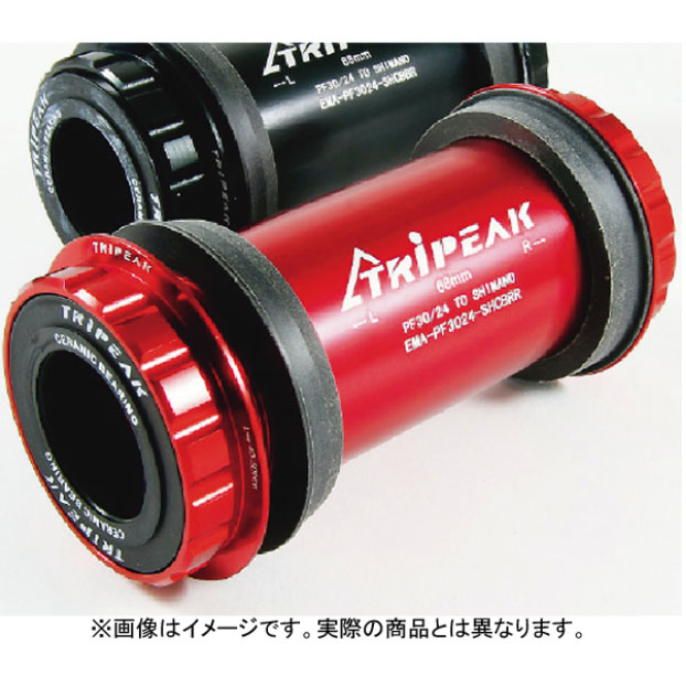 トライピーク ツイストフィットBB PF30用 軸径:25mm カンパ(ウルトラトルク)対応 ノーベアリング【自転車】【ロードレーサーパーツ】