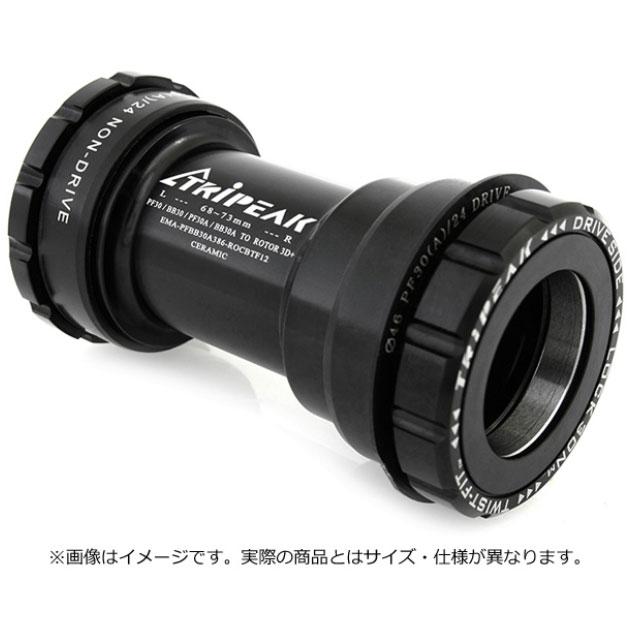 トライピーク EMA-PF30386-PKSBTF12 フレーム:PF30 クランク:ROTOR 3D+用 スチールベアリング ブラック