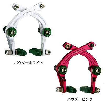ダイアコンペ BOX-U ブレーキ 【自転車】【BMX】