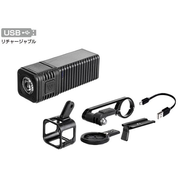 トピーク キュビキュビ 850 ヘッドライト USB充電