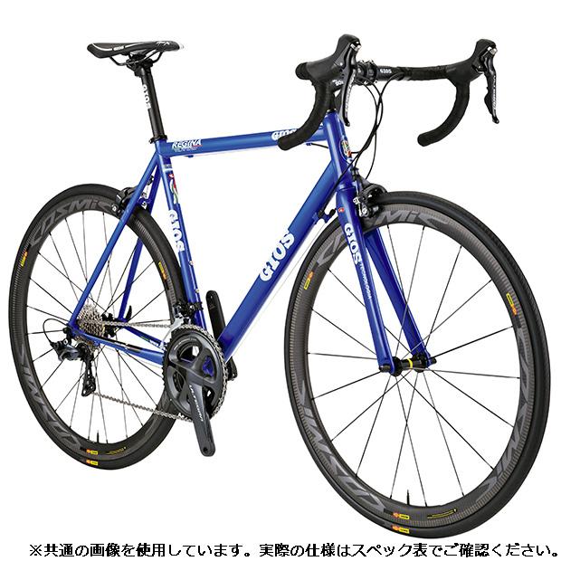 【代引不可】20ジオス REGINA R8000 ジオスブルー