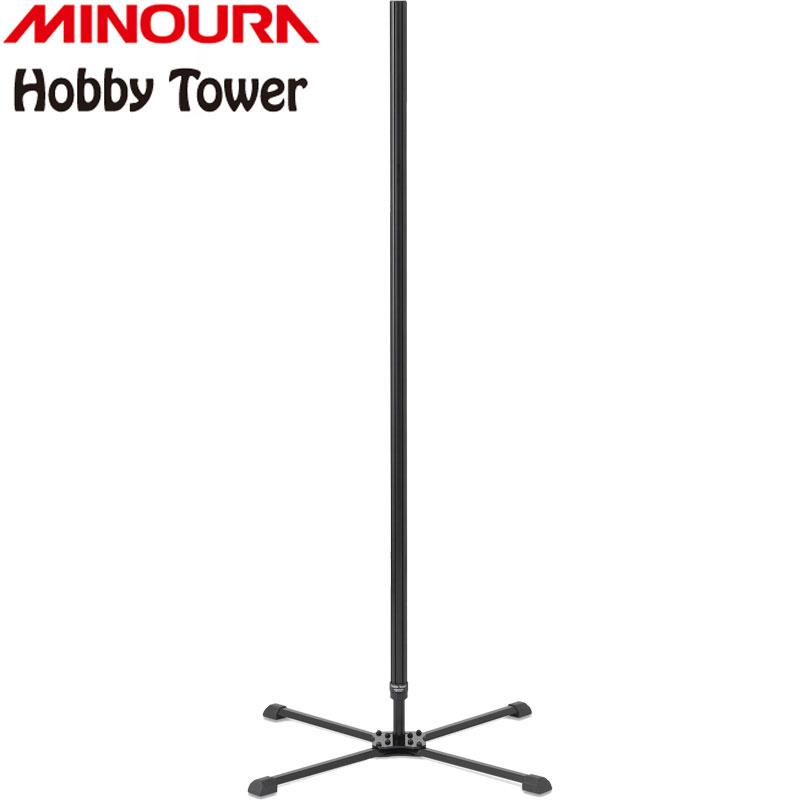 ミノウラ HS-1000 ホビースタンド ベース支柱 自立式 ブラック