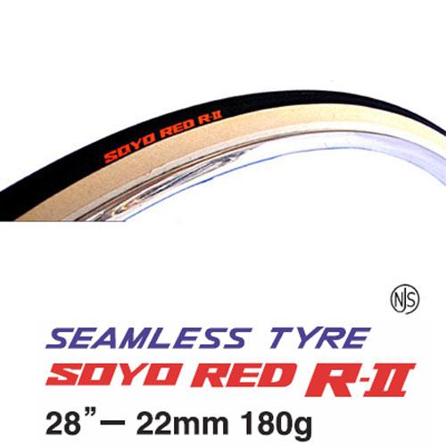 ●ソーヨー レッドR-2 チューブラー 【自転車】【トラック・ピストパーツ】