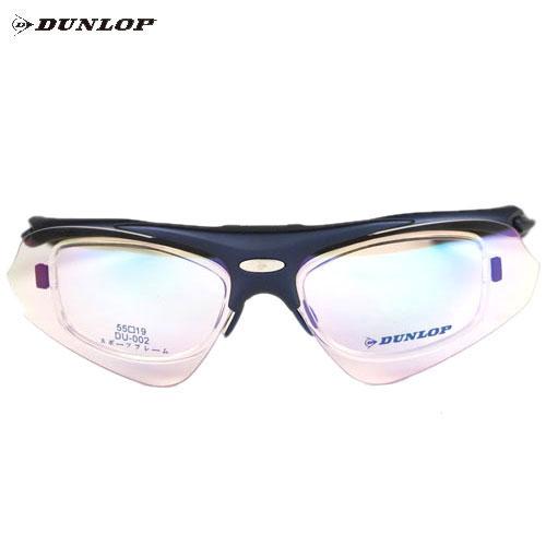 ダンロップ DU-002-1 マットブラック (はね上げタイプ) 無料度付レンズ付きサングラス【自転車】