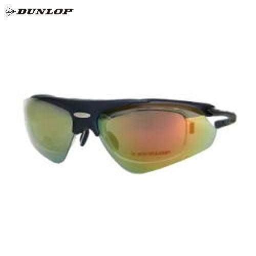 ダンロップ DU-002-2 マットブルー (はね上げタイプ) 無料度付レンズ付きサングラス 【自転車】【ヘルメット・アイウェア】【サングラス】【度付きサングラス】