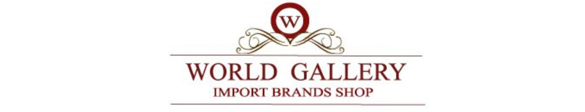 ワールドギャラリー楽天市場店:ブランド品を扱うお店です