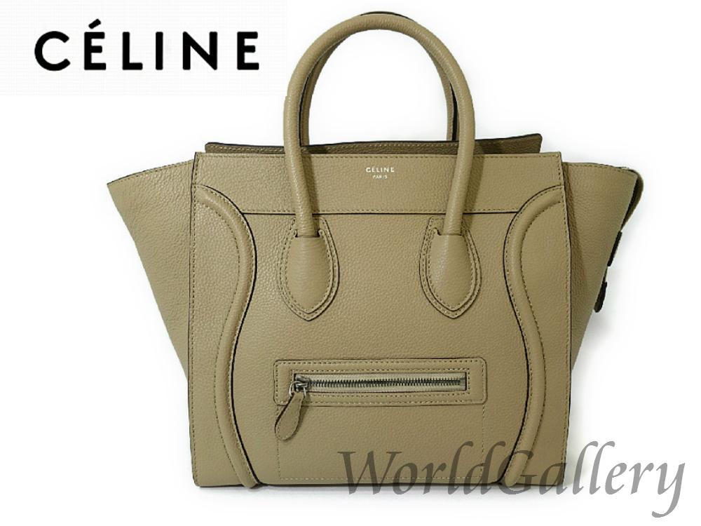 c2af714a612e 【中古】セリーヌCELINEバッグ鞄かばんハンドバッグベージュラゲージモデル愛用人気