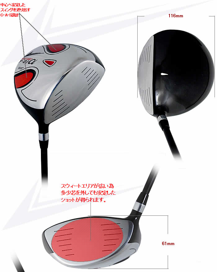World Eagle F-01 Alpha men driver fs3gm