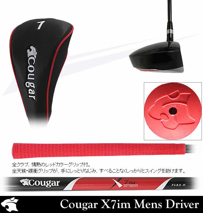 X7IM men's driver fs3gm