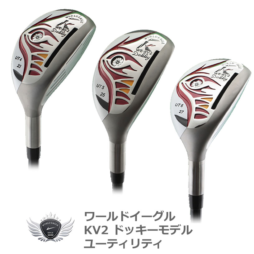 井戸木鴻樹プロ 監修設計モデル WORLDEAGLE KIVA シリーズ ドッキーモデル KV2 ユーティリティーウッド