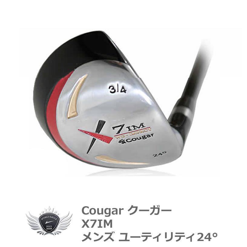 クーガー X7IM メンズ ユーティリティ24°【あす楽】