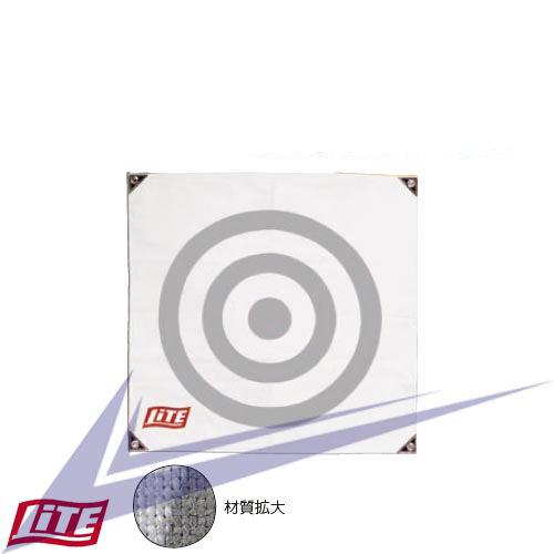ライト ネット用的 175 x 175cm M-76【飛距離】