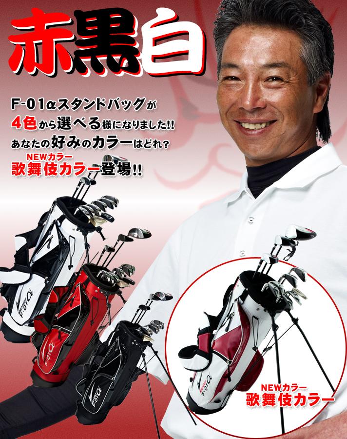 월드이 글 F-1 α 남성 13 점 골프 클럽 세트 날씬한 디자인 fs3gm