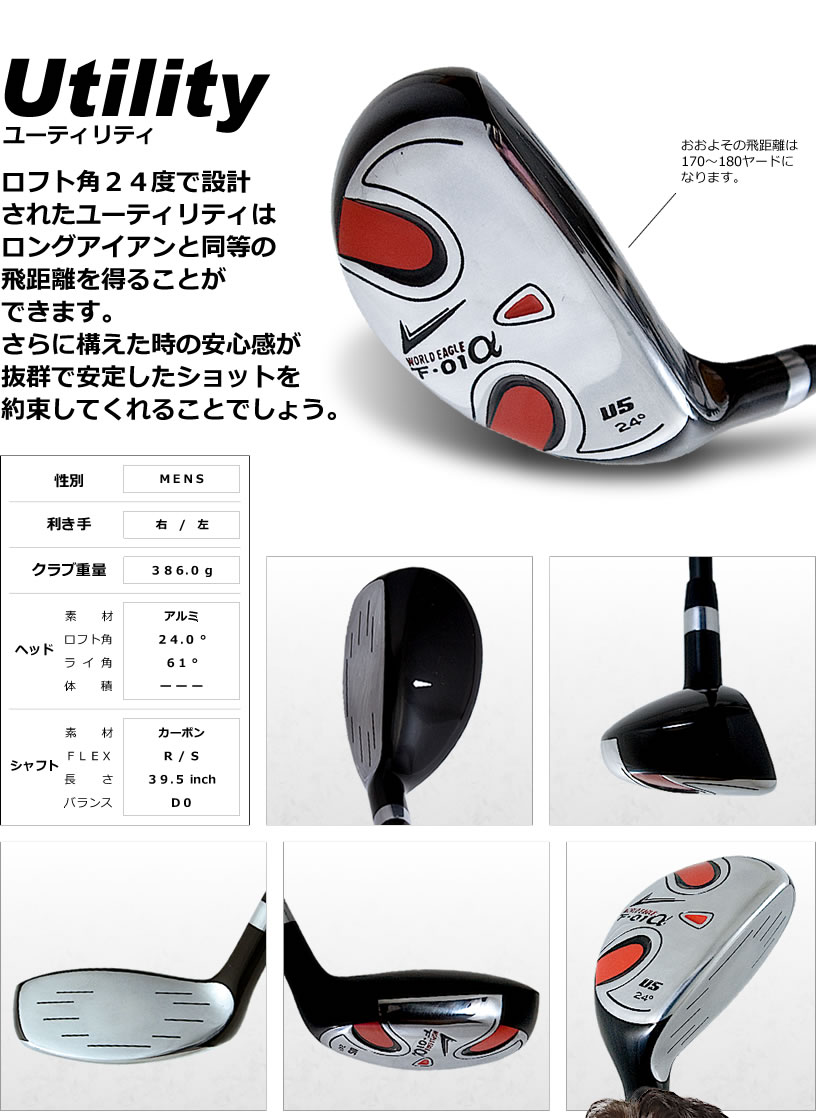 The golf club F-01α13 point men set driver and professional player stands  type bag golf set club set golf club set Idoki recommendation who are easy