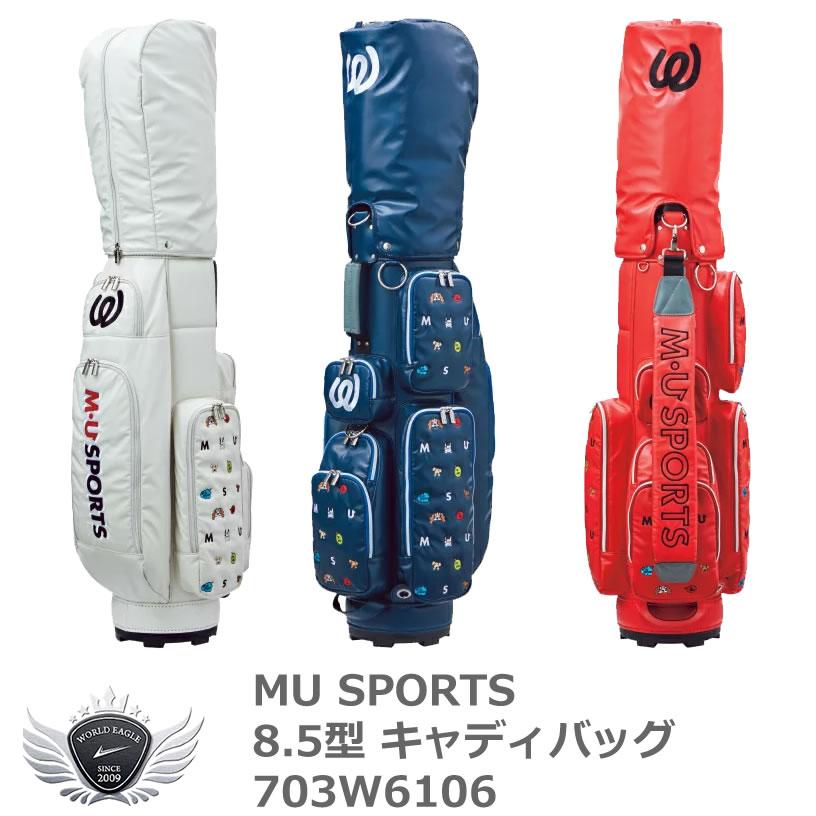 限定版 MU SPORTS エムユースポーツ 703W6106 8.5型 MU キャディバッグ SPORTS 703W6106, セミフレッド:29105321 --- totem-info.com
