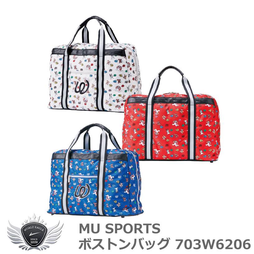 MU SPORTS エムユースポーツ ボストンバッグ 703W6202