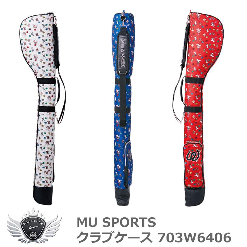 MU SPORTS エムユースポーツ クラブケース 703W6406
