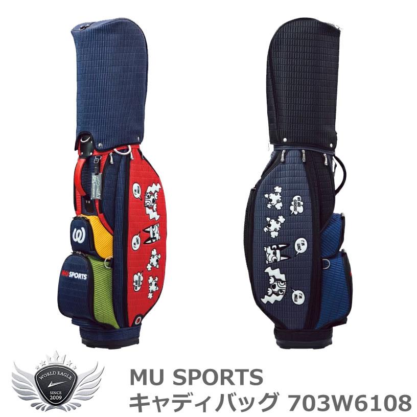 MU SPORTS エムユースポーツ 8.5型 キャディバッグ 703W6108