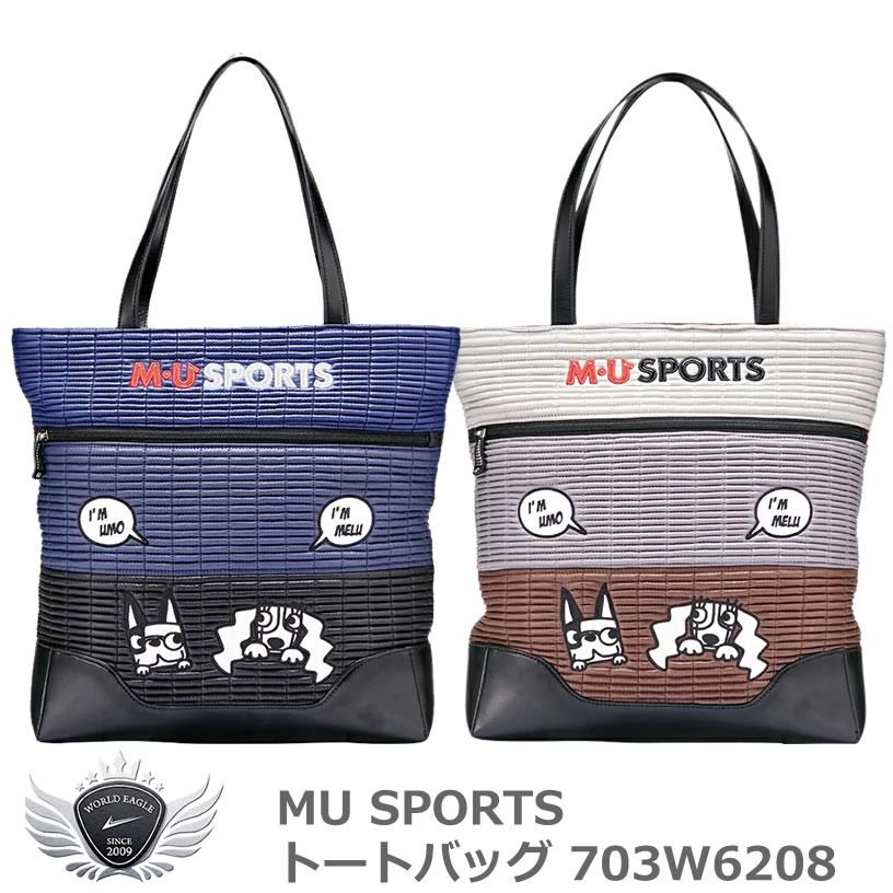 MU SPORTS エムユースポーツ トートバッグ 703W6208