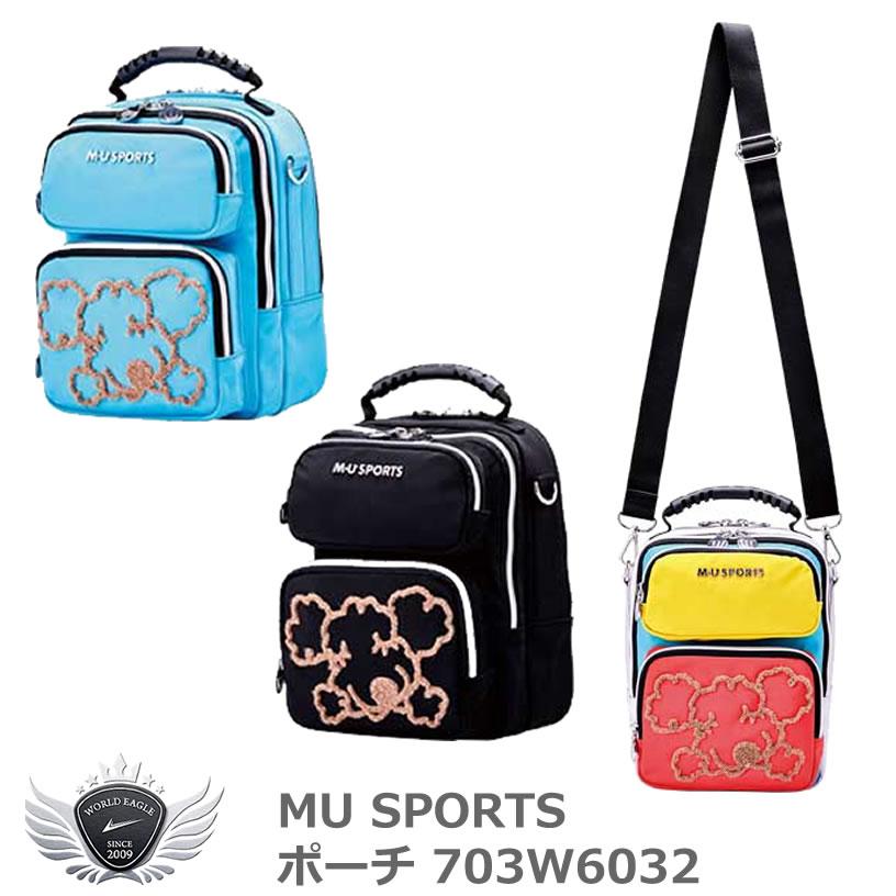 MU SPORTS エムユースポーツ ポーチ 703W6032