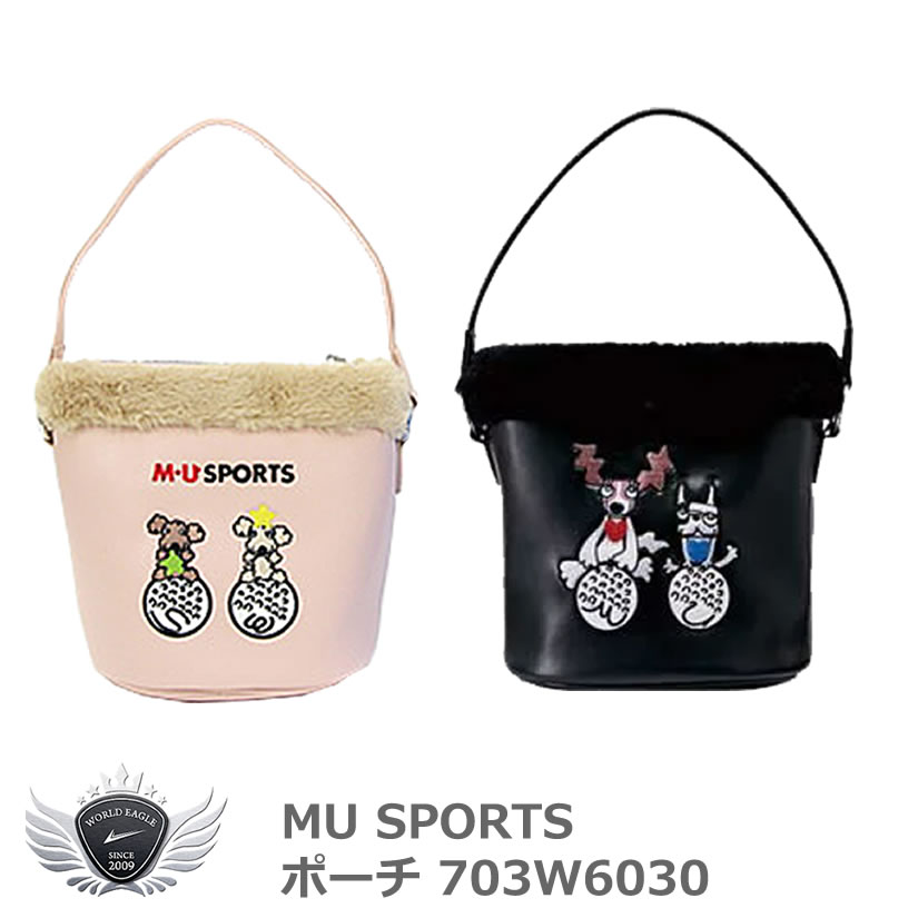 MU SPORTS エムユースポーツ ポーチ 703W6030