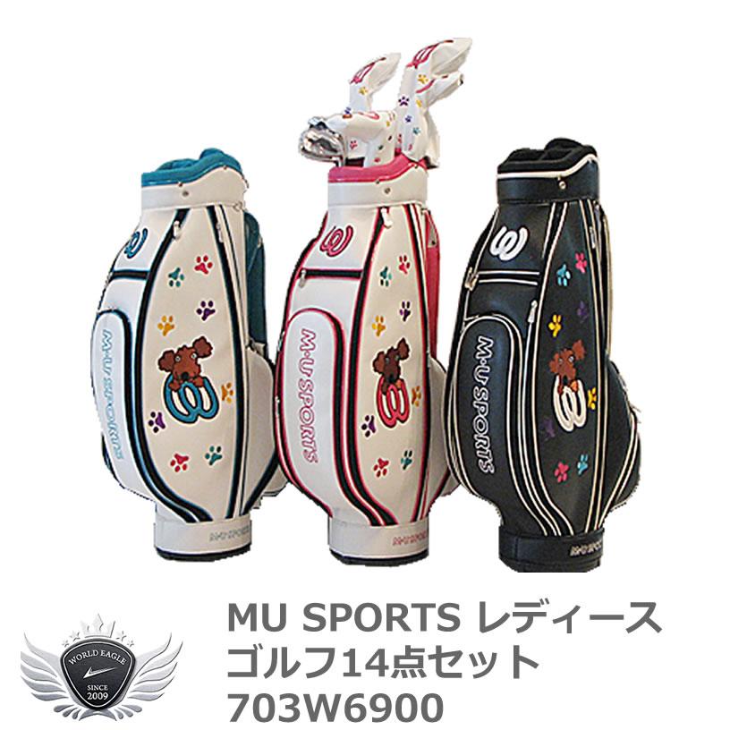 MU SPORTS エムユースポーツ レディースゴルフ14点セット 703W6900