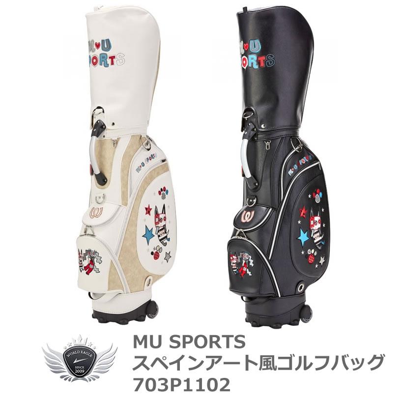 MU SPORTS エムユースポーツ 8.5型キャディバッグ ローリングソール 703P1102 ミエコ・ウエサコ, やまぐちけん:35097f85 --- kasumin.jp
