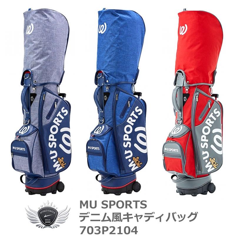 MU SPORTS エムユースポーツ 9型キャディバッグ ローリングソール 703P2104 ミエコ・ウエサコ デニム風キャディバッグ