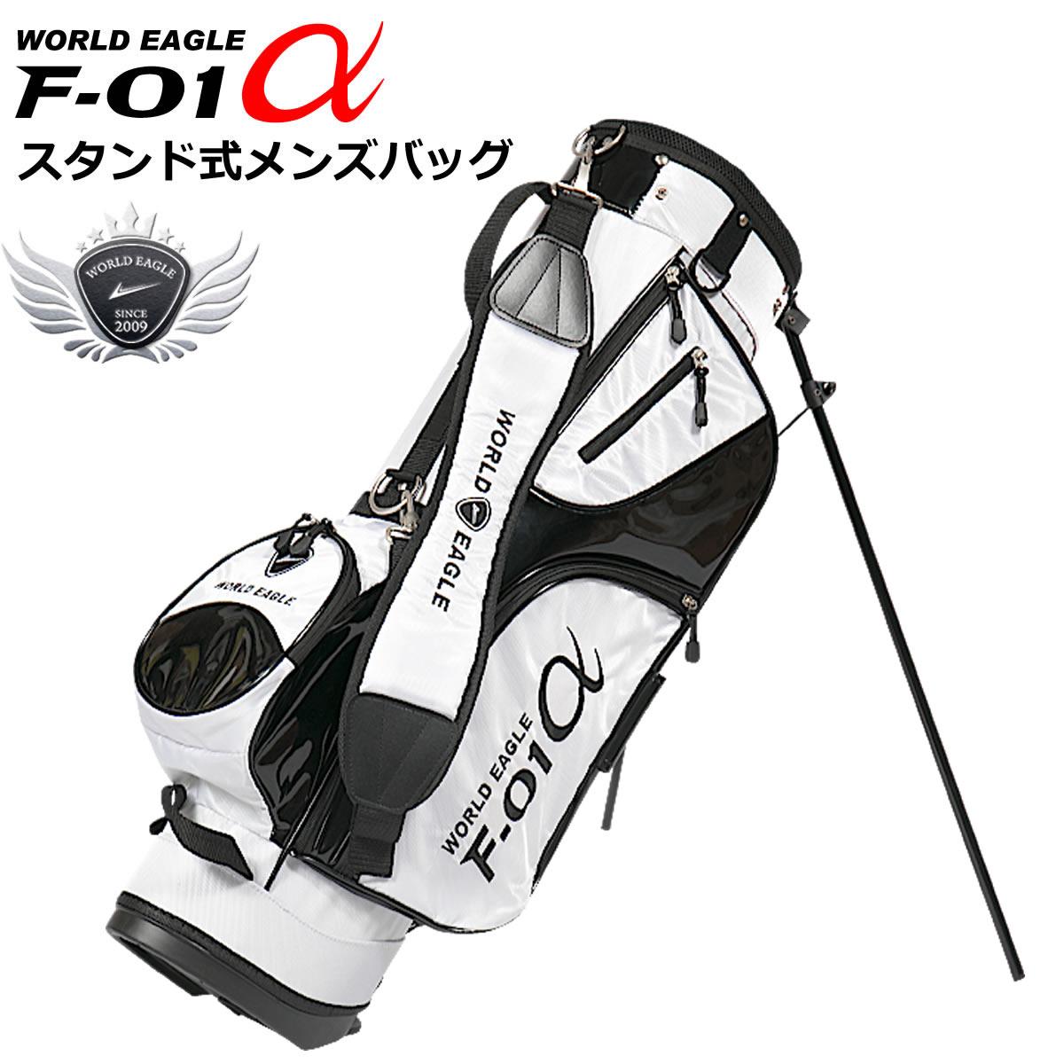 ゴルフバック F-01 スタンドバッグ スタンドにより安定性・利便性も向上 キャディバッグ カートバッグ 井戸木プロ推薦【add-option】