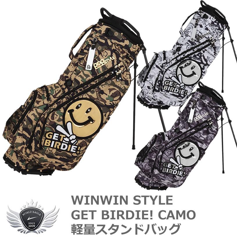 WINWIN STYLE ウィンウィンスタイル GET BIRDIE! CAMO 軽量スタンドバッグ