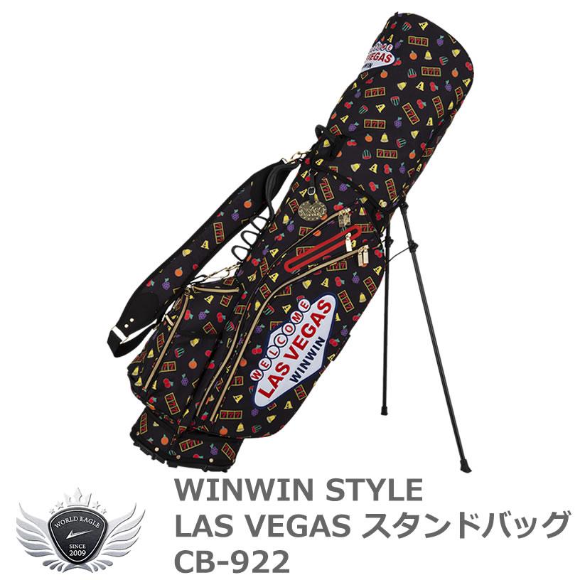 WINWIN STYLE ウィンウィンスタイル GET BIRDIE! CAMO 軽量スタンドバッグ【ssglbg】