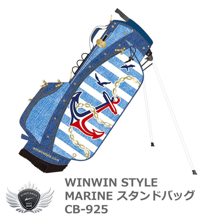 WINWIN STYLE ウィンウィンスタイル MARINE スタンドバッグ ホワイト×ブルー CB-925【ssglbg】
