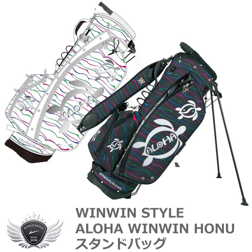 WINWIN STYLE ウィンウィンスタイル ALOHA WINWIN HONU スタンドバッグ【ssglbg】