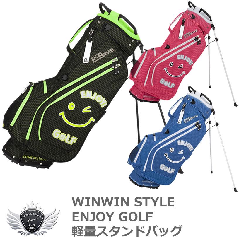 WINWIN STYLE ウィンウィンスタイル ENJOY GOLF 軽量スタンドバッグ【ssglbg】