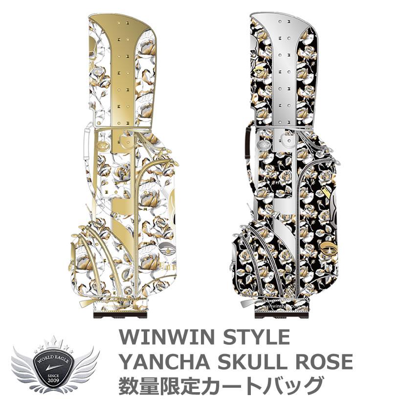 WINWIN STYLE ウィンウィンスタイル YANCHA SKULL ROSE 数量限定カートバッグ