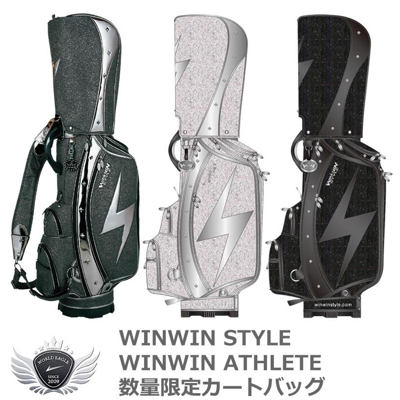 WINWIN STYLE ウィンウィンスタイル WINWIN ATHLETE 数量限定カートバッグ