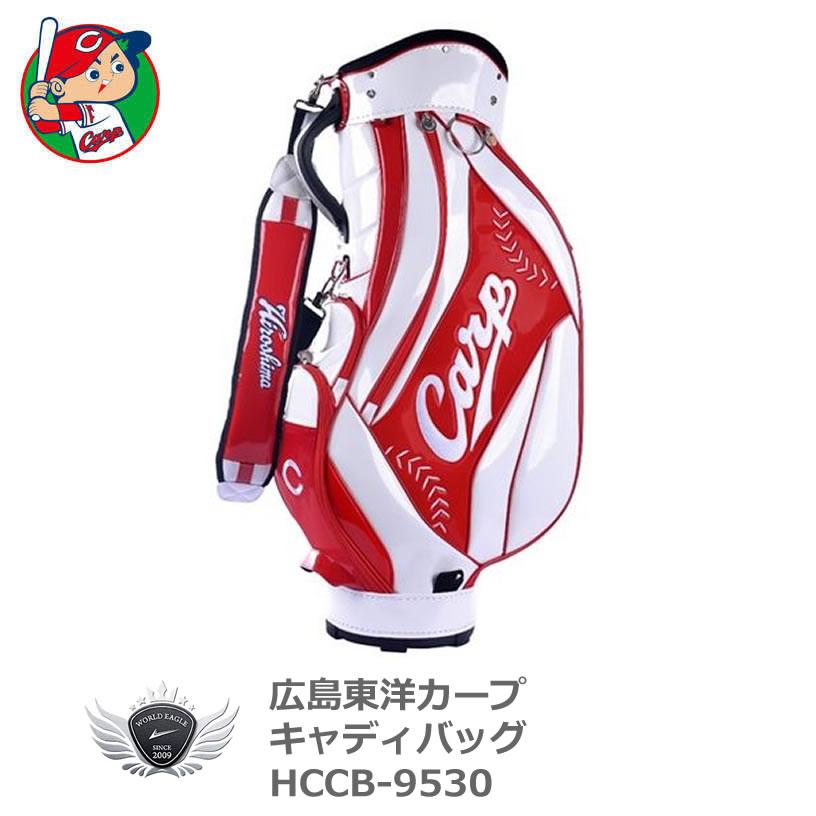 プロ野球 NPB!広島東洋カープ キャディバッグ ホワイト×レッド HCCB-9530