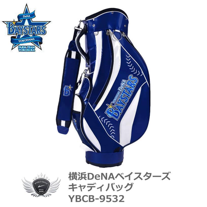 プロ野球 NPB!横浜DeNAベイスターズ キャディバッグ ネイビー×ホワイト YBCB-9532