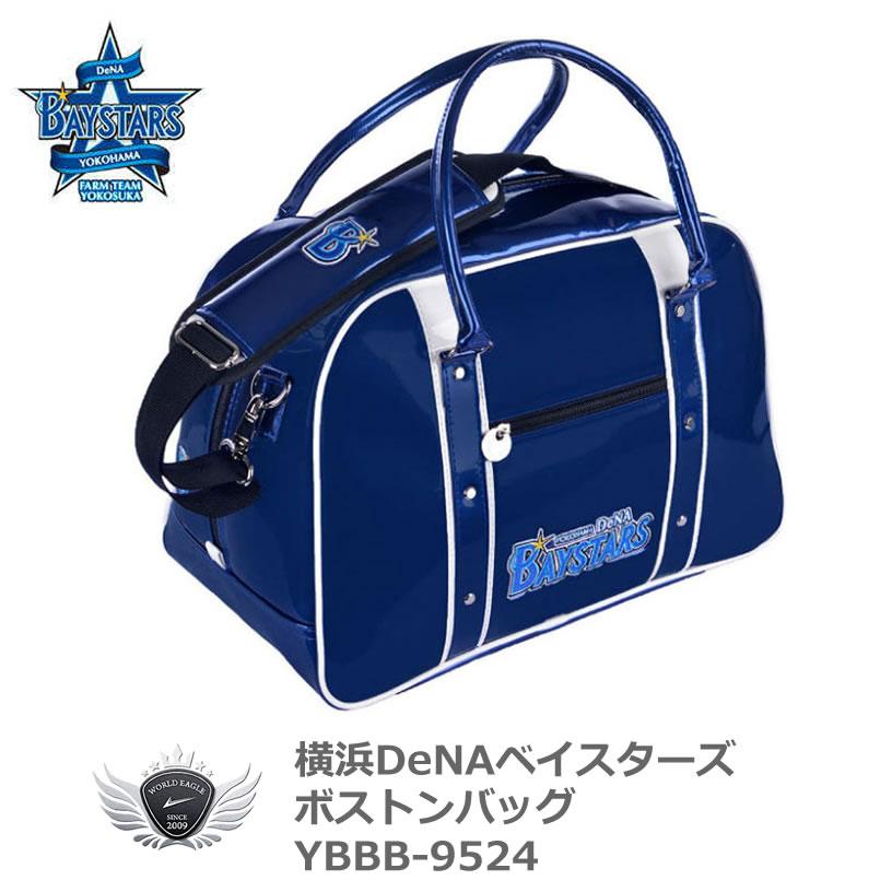 プロ野球 NPB!横浜DeNAベイスターズ ボストンバッグ ネイビー×ホワイト YBBB-9524