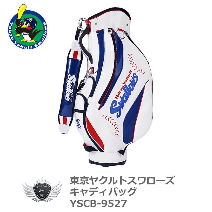 プロ野球 NPB!ヤクルトスワローズ キャディバッグ ホワイト×ブルー×レッド YSCB-9527