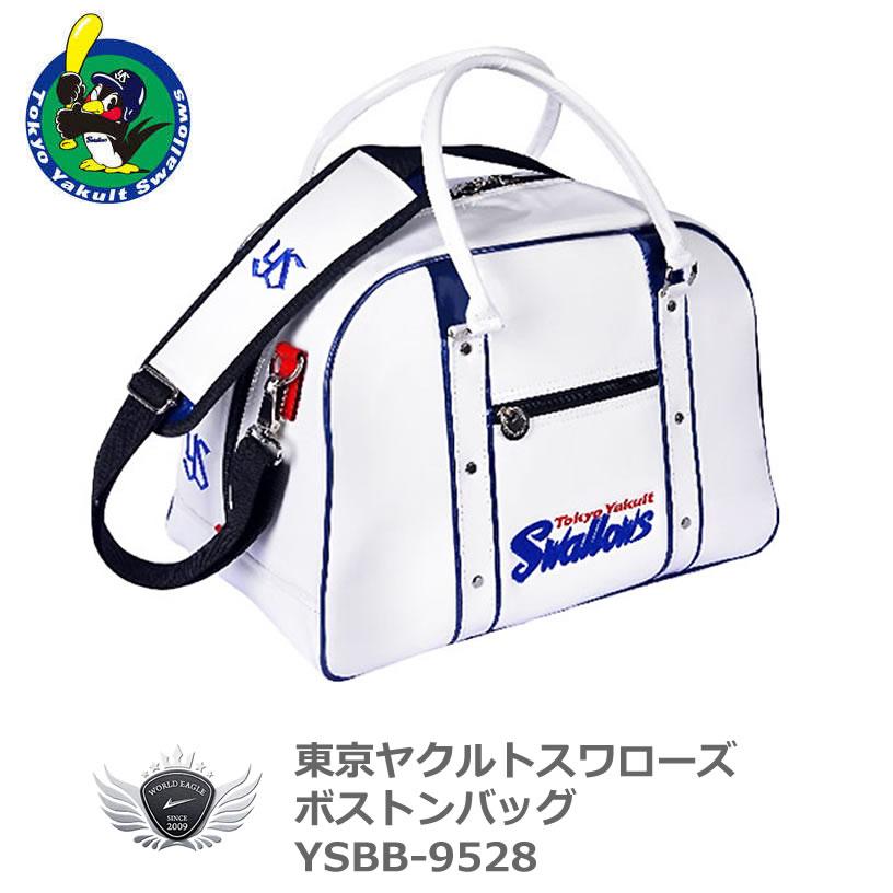 プロ野球 NPB!ヤクルトスワローズ ボストンバッグ ホワイト×ブルー×レッド YSBB-9528