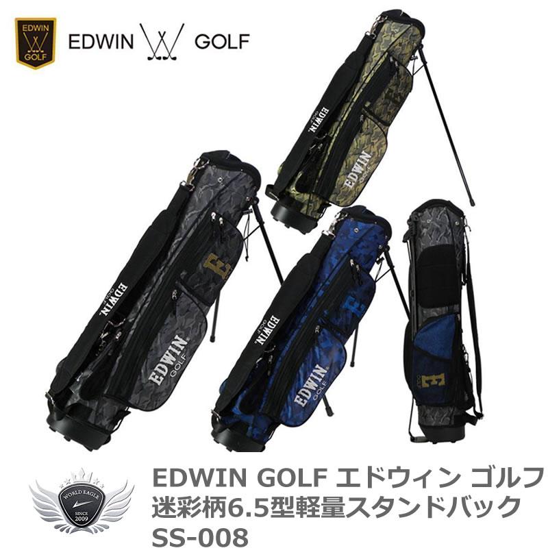 EDWIN GOLF エドウィンゴルフ 迷彩柄6.5型軽量スタンドバック SS-008