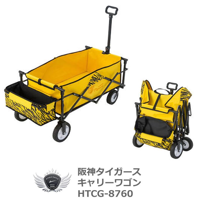 プロ野球 NPB!阪神タイガース キャリーワゴン HTCG-8760 ゴールデンウィーク 夏休み